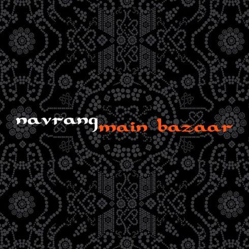 Navrang: Main Bazaar
